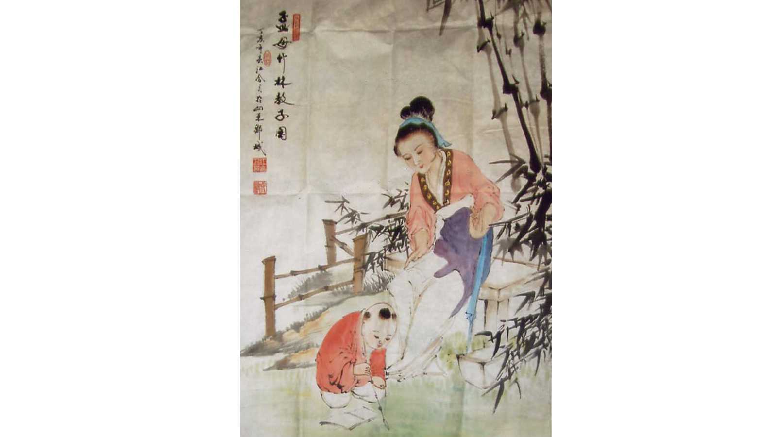 mencius-and-mother