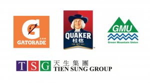 HK 2016 hike-sponsors